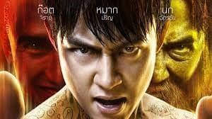 เปิดรายชื่อหนังไทยน่าดู ช่วงไตรมาสสุดท้ายของปี 2562